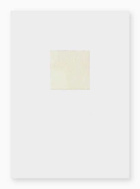 Katsuhito Nishikawa - Mazzocchio, Kulturforum Alte Post Neuss