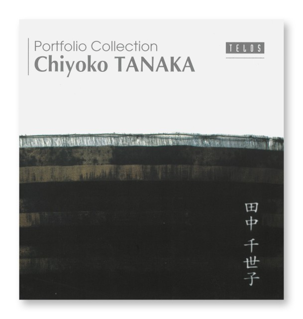 Chiyoko Tanaka, Portfolio Collection volume 12, Telos