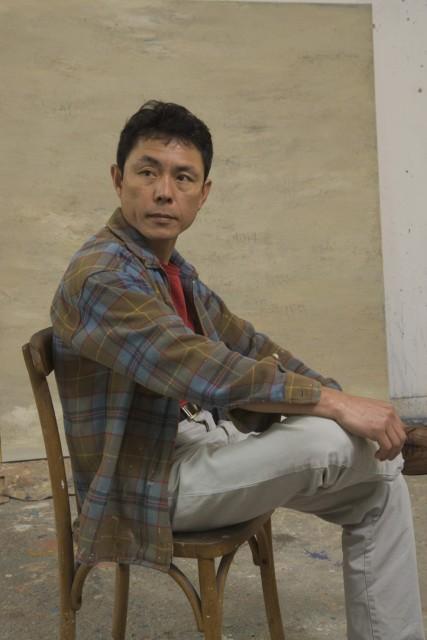 Yang Din