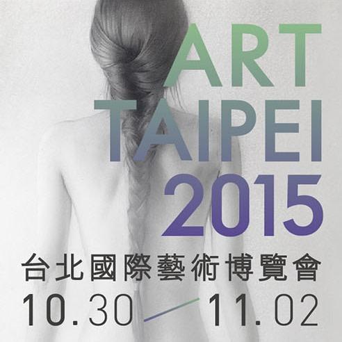 Atsushi Suwa - Analogia, Art Taipei