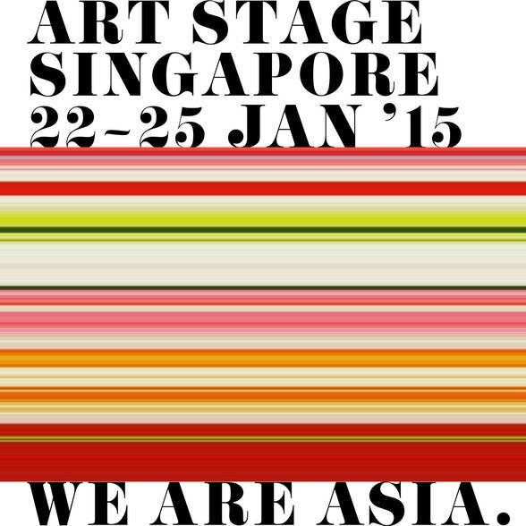 藝術登陸新加坡 2015