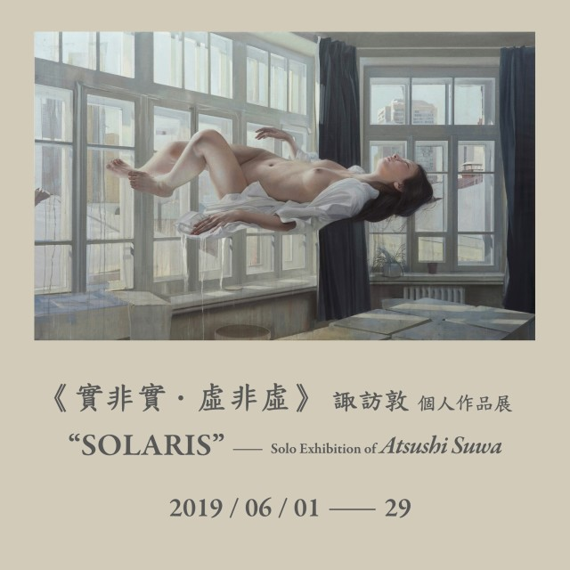 "Extension of ""Solaris"" Solo Exhibition of Atsushi Suwa, 6 July"