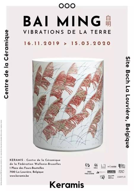 Bai Ming: Vibrations of the Earth, Keramis Centre de la Céramique