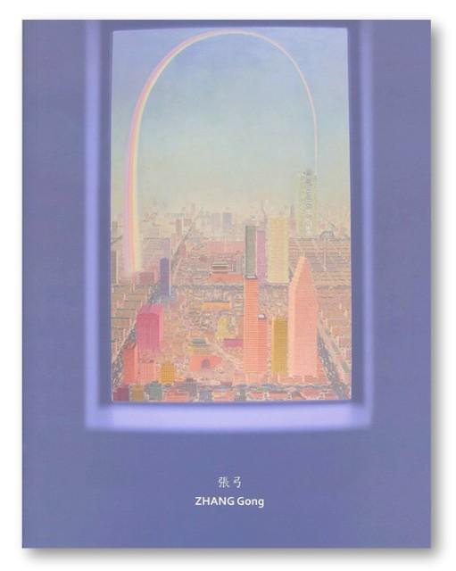 Zhang Gong, A Tale of Metropolis