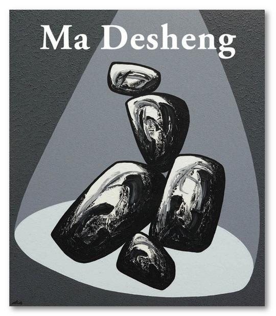 Ma Desheng Story of Stone