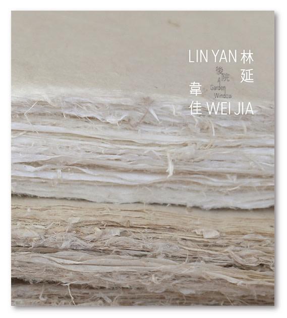 Lin Yan & Wei Jia, A Garden Window