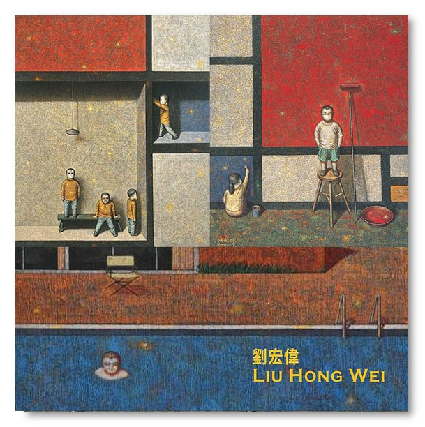 Liu Hong Wei, A Dialogue with the Master