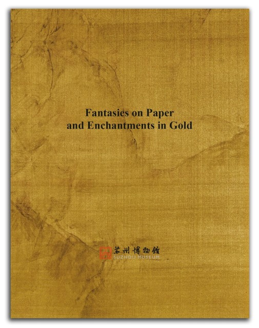Li Huayi Fantasies on Paper and Enchantments in Gold