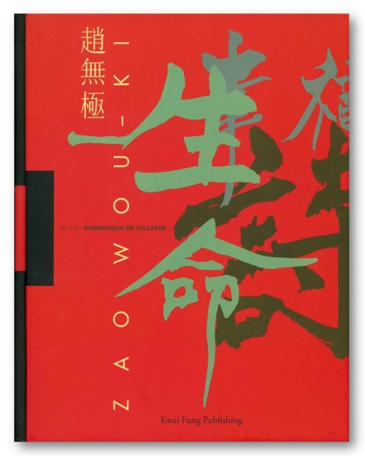 The most comprehensive monographic literature on ZAO WOU-KI in the last 10 years, with a Chinese edition and an English edition.