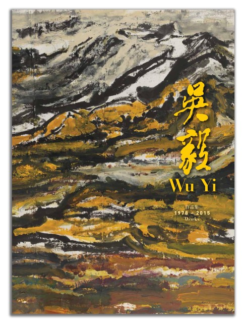 Wu Yi, Works of 1978-2015