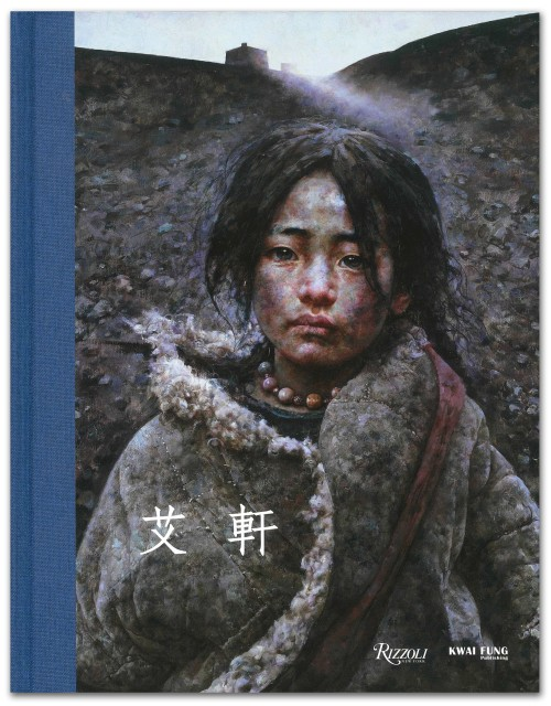 AI XUAN: FOR A SILENT DREAMLAND FROM A MASTER'S HEART, 【TRADITIONAL CHINESE Edition / SIMPLIFIED CHINESE Edition】