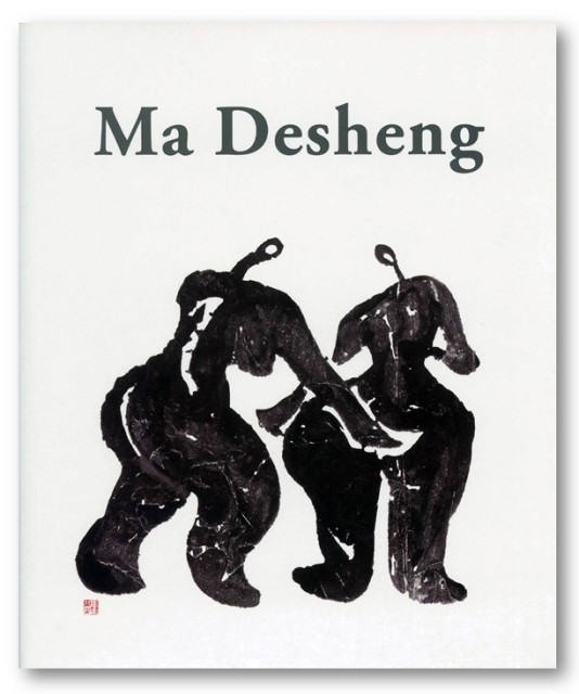 Ma Desheng, Black ‧ White ‧ Grey