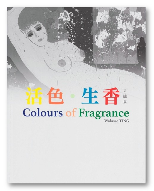 Walasse Ting, Colours of Fragrance