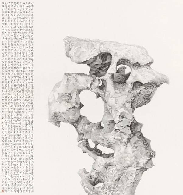 劉丹 Liu Dan 假山石 Scholar's Rock 2015 水墨紙本 Ink on paper 200.5 x 189.5cm
