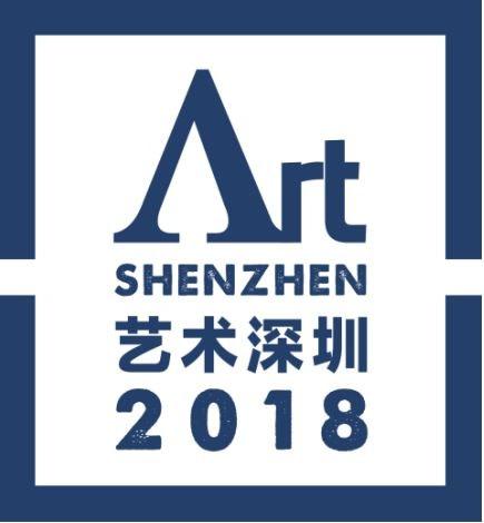 艺术深圳 2018, 狮語画廊 | 展位 B20