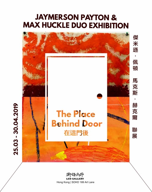 The Place Behind Door | Jaymerson Payton & Max Huckle Duo Exhibition, Hong Kong