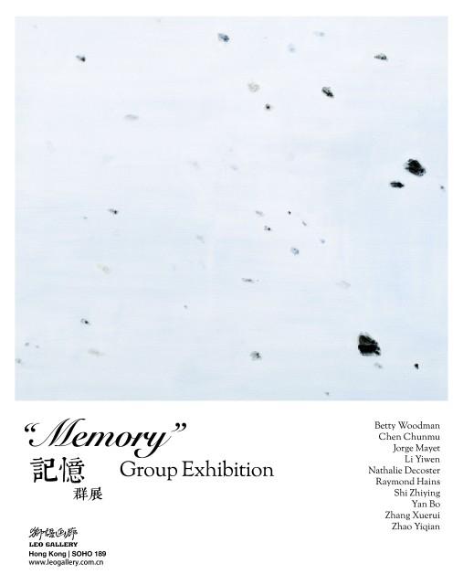 記憶 | 群展, 香港