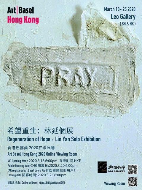 Regeneration of Hope :Lin Yan Solo Exhibition, Leo Gallery | Art Basel Hong Kong 2020 Online Viewing Room