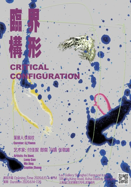 Critical Configuration, Leo Gallery Shanghai