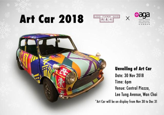 Art Car 2018