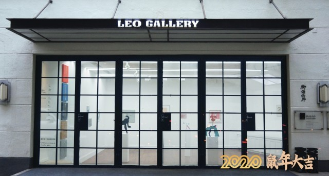 Leo Gallery wishes you a happy, peaceful and auspicious Chinese New Year