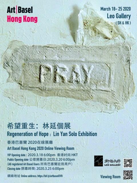 Regeneration of Hope :Lin Yan Solo Exhibition