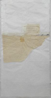 """""""常见字-祈禱0023"""",2018 紙本,墨 127 x 69 cm"""