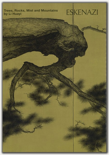 Trees, Rocks, Mist and Mountains by Li Huayi