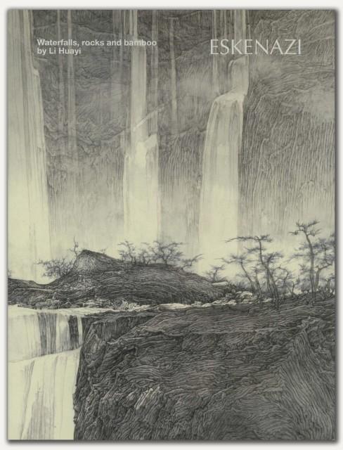 Waterfalls, Rocks and Bamboo by Li Huayi