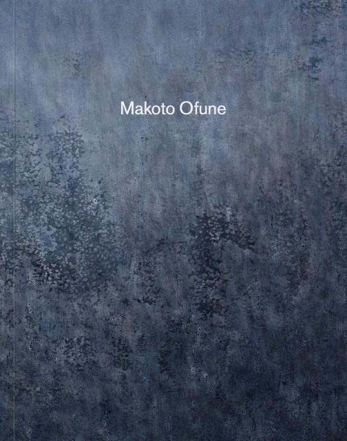 Makoto Ofune, 7 March – 20 May 2017