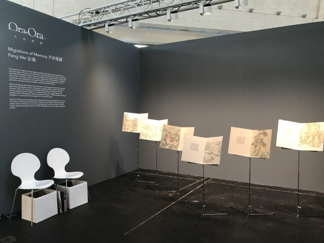 Art Radar精选瑞士巴塞尔VOLTA必看六大展位