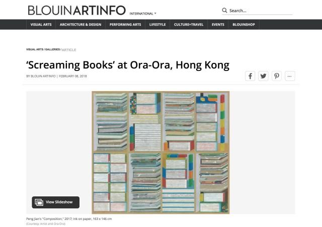 'Screaming Books' at Ora-Ora, Hong Kong
