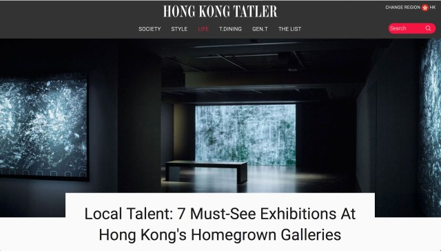 Local Talent: 7 Must-See Exhibitions At Hong Kong's Homegrown Galleries
