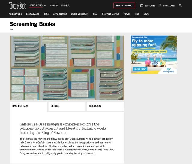 Screaming Books