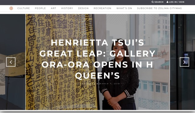 Henrietta Tsui's Great Leap: Gallery Ora-Ora Opens in H Queen's