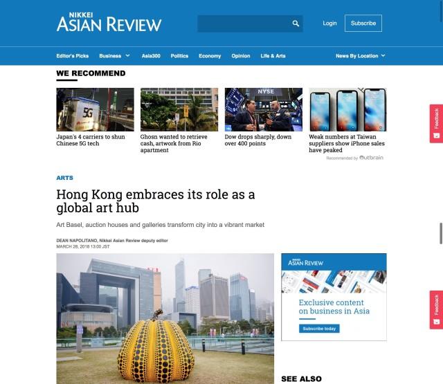 Hong Kong Embraces its Role as a Global Art Hub