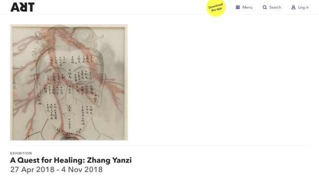 A Quest for Healing: Zhang Yanzi