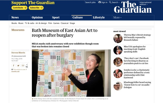 Bath Museum of East Asian Art to reopen after burglary