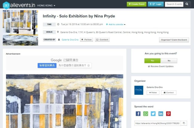 Infinity – Solo Exhibition by Nina Pryde