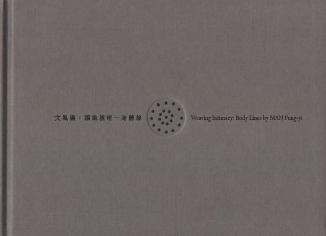Weaving Intimacy: Body Lines by Man Fung-yi