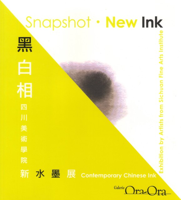 Snapshot - New Ink