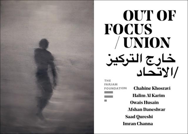 Out of Focus/Union, The Farjam Foundation, Dubai