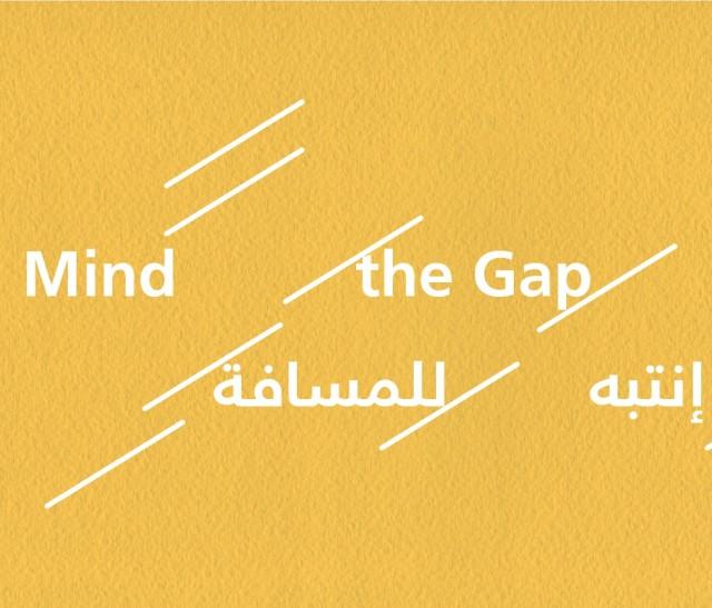 Mind the Gap, Tashkeel, Dubai
