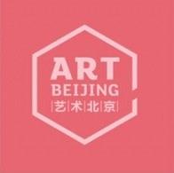 2016 艺术北京