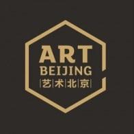 2015 艺术北京