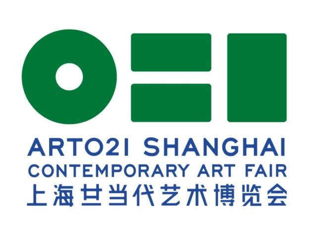 上海廿一艺术博览会