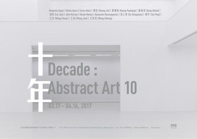 Decade: Abstract Art 10