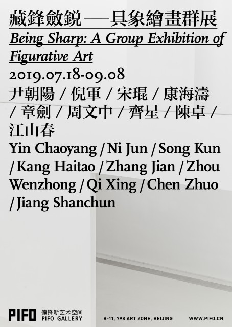 Being Sharp: A Group Exhibition of Figurative Art