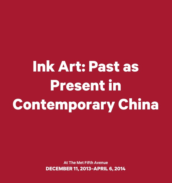 Zhang Yu in Dialogue with Maxwell K Hearn, Curator of Ink Art: Past as Present in Contemporary China