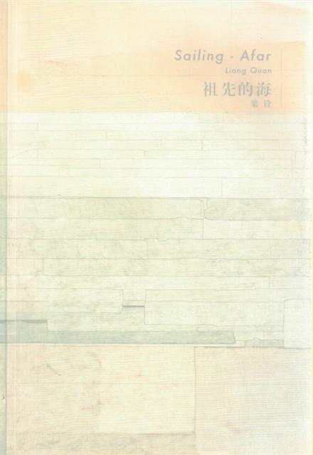 Liang Quan, Sailing-Afar